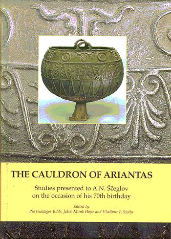 The Cauldron of Ariantas