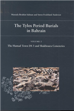 The Tylos Period Burials in Bahrain