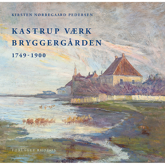 Kastrup Værk – Bryggergården