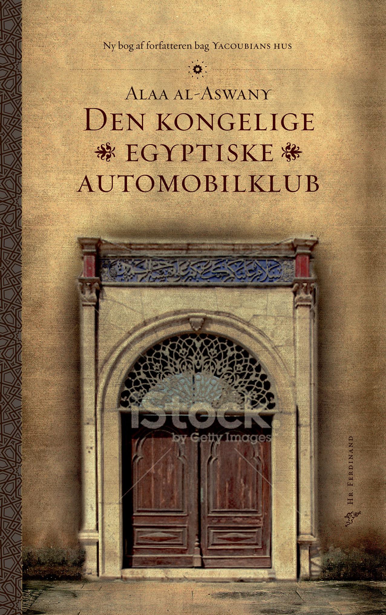 Den Kongelige Egyptiske Automobilklub