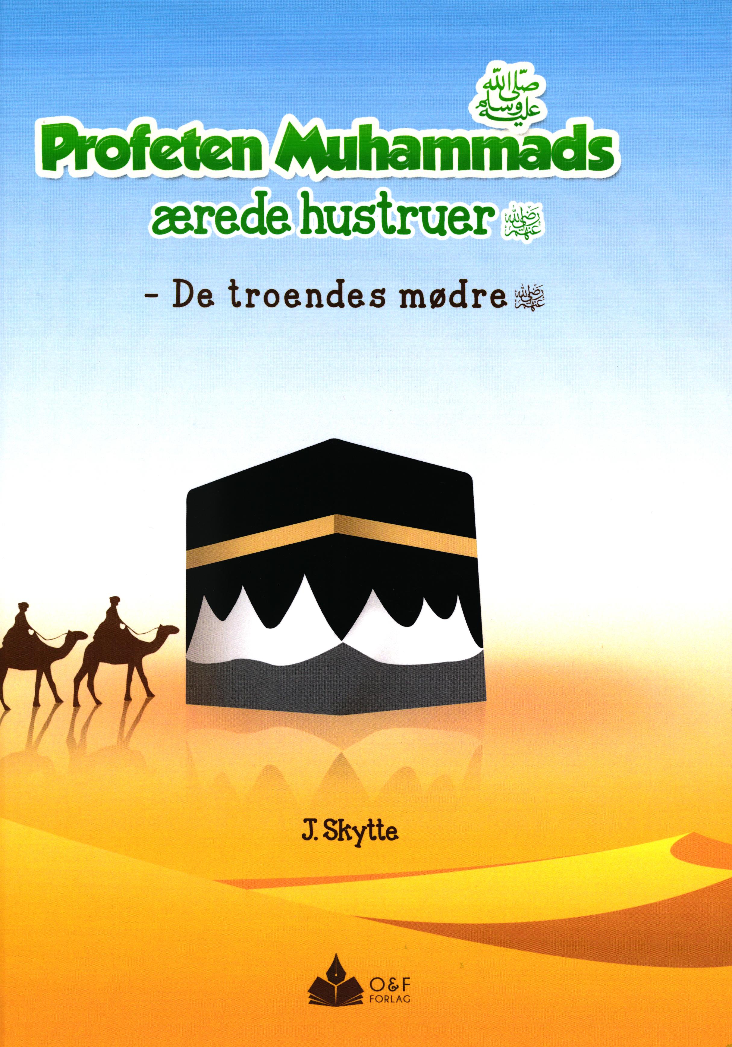 Profeten Muhammads ærede hustruer